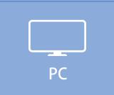 PCサイト